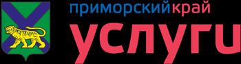 Госуслуги_ПК