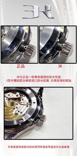 89677-C62-F200-46-BC-81-F3-7-C1987-FC7371