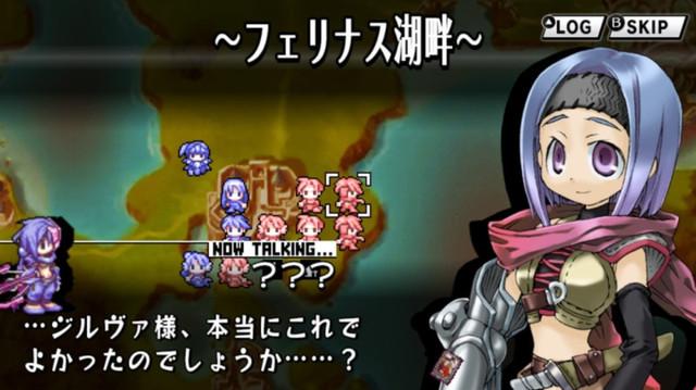 戰略RPG《聖劍同盟》任天堂SWITCH繁體中文版確定上市! 004
