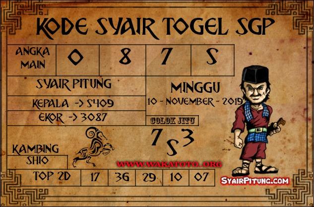 forum-syair-sgp-3