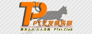 Browse to the homepage of PTer