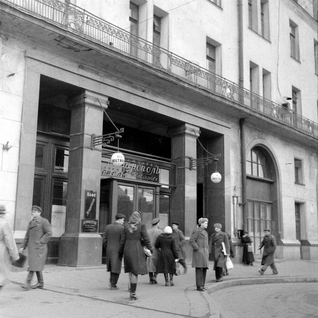 Moscow-1947-13