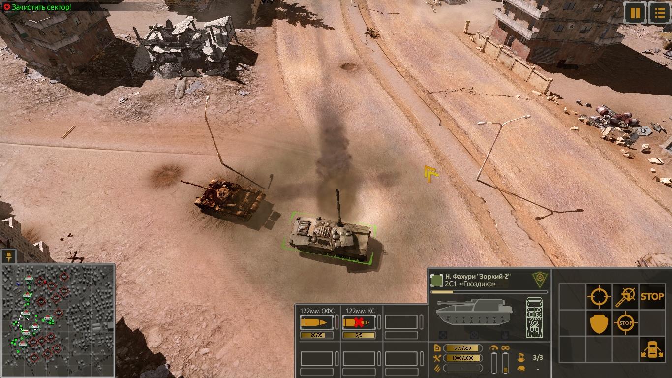 Syrian-Warfare-2021-02-20-02-31-02-796