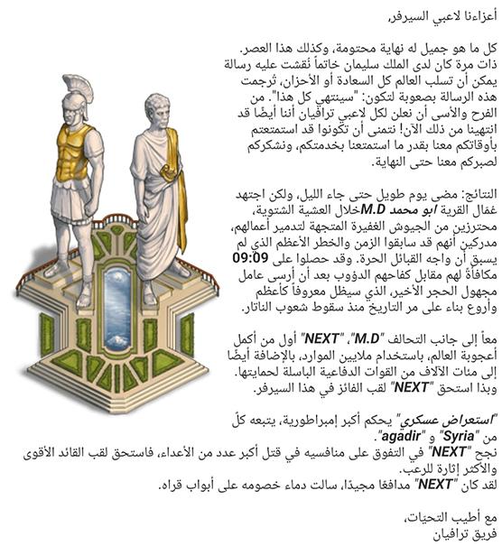 Arabicsx5.jpg