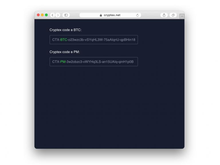 Activate ctx-code