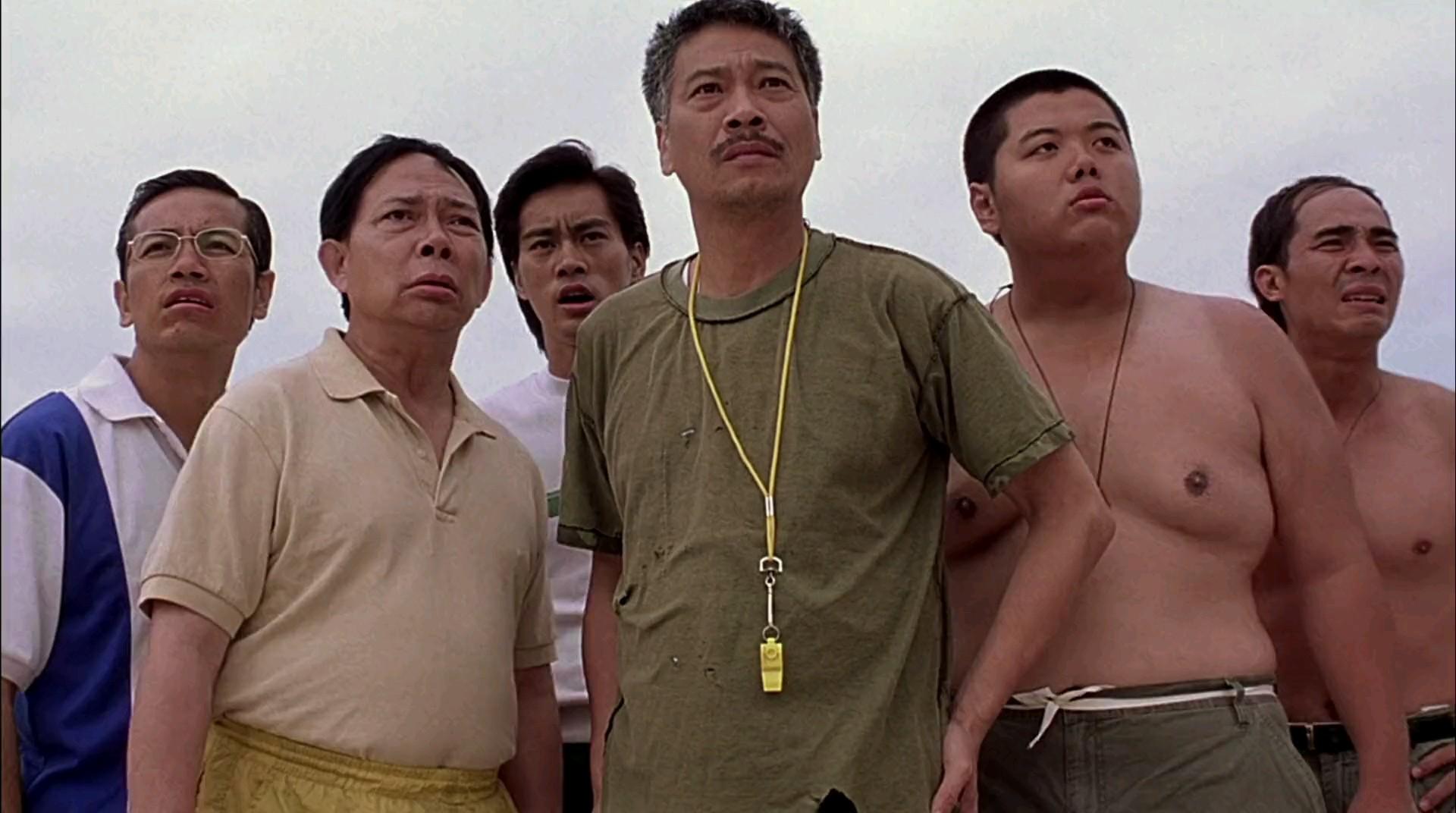 Shaolin Futbolu   Shaolin Soccer   2001   BDRip   XviD   Türkçe Dublaj   m720p - m1080p   BluRay   Dual   TR-EN   Tek Link