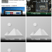 Screenshot-2017-10-01-19-59-54