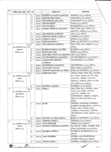 Diploma In Engineering Exam Routine- bteb.gov.bd/download