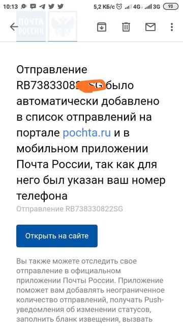 Screenshot-2019-04-17-10-13-33-209-com-google-android-gm