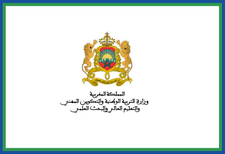 ظهرت الأن .. bac men gov ma 2020 نتائج البكالوريا المغرب الدورة العادية 2020 عبر موقع وزارة التربية الوطنية نتيجة باك المغرب