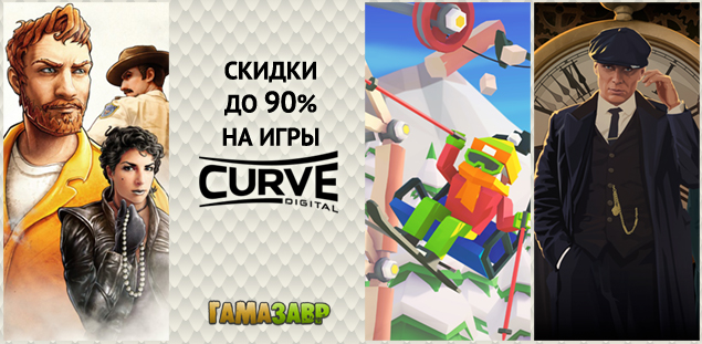 Curve-Digital-90-SALE-2-ND.jpg
