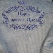 20170921-190331