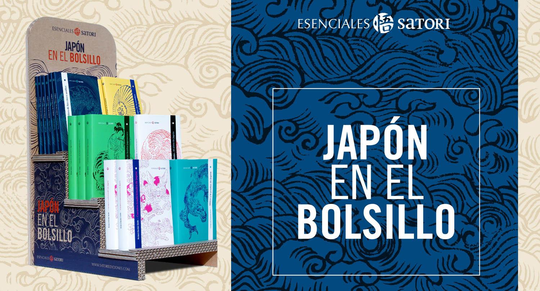 esenciales-banner.jpg
