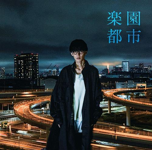 [Single] Masayoshi Oishi – Rakuen Toshi