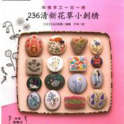 麵包(38MB@PDF@OP@簡中)