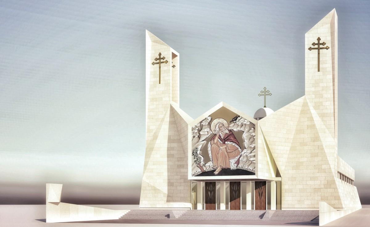St. Elias Catholic Church Architecture Project