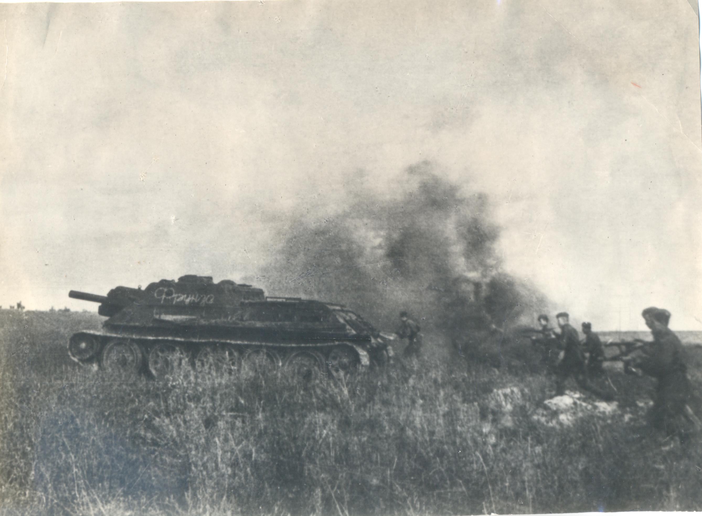 122-1943
