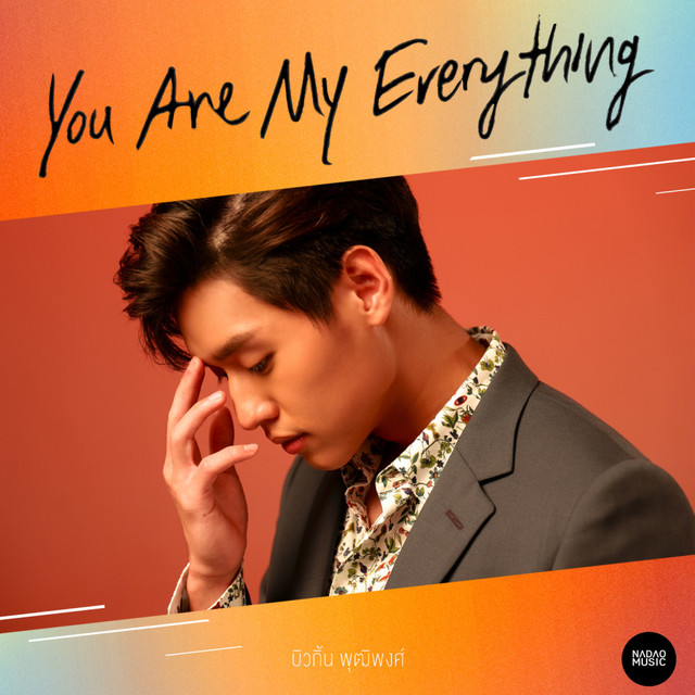 You-Are-My-Everything-Ost-Single-by