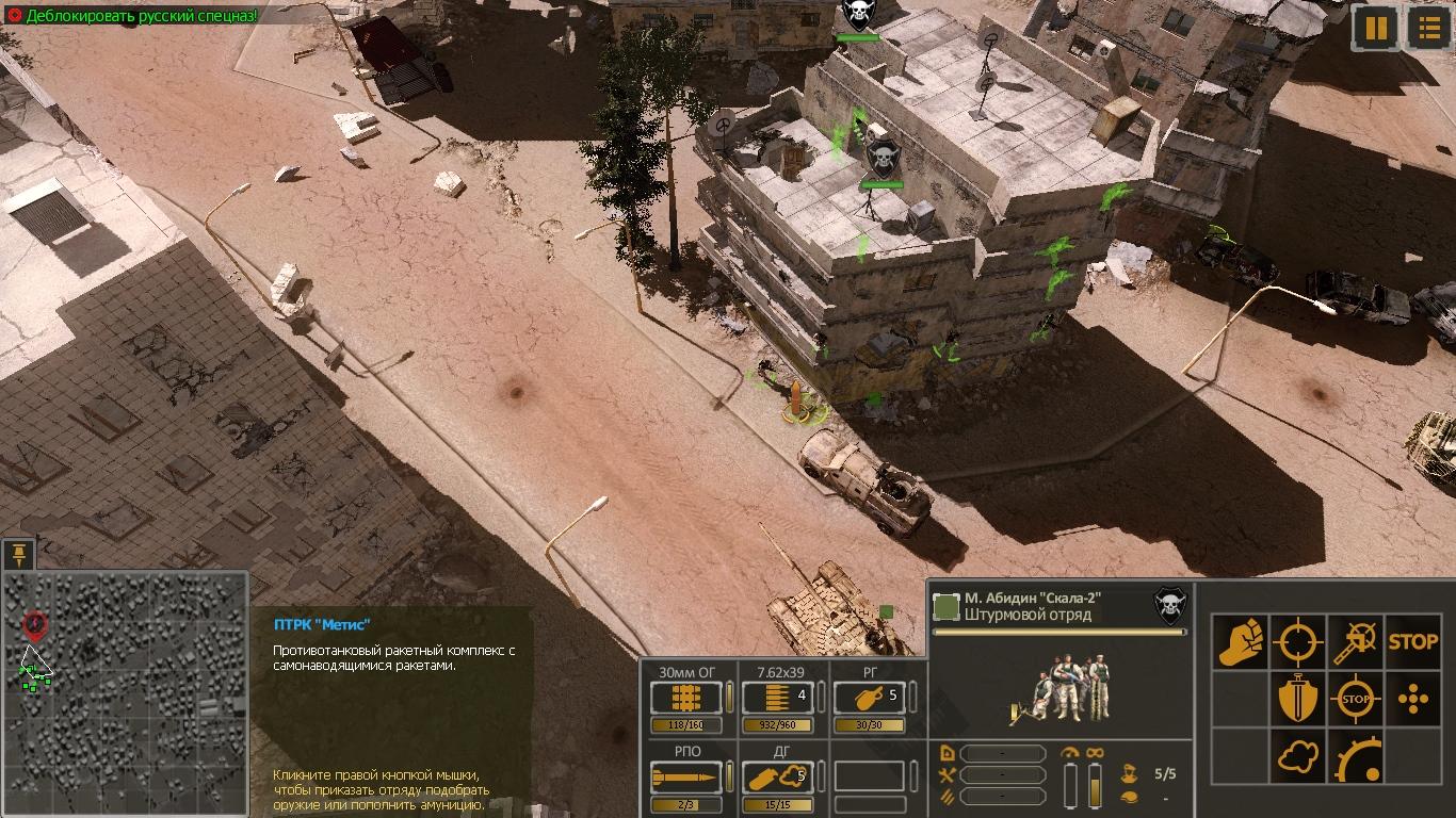 Syrian-Warfare-2021-02-09-03-05-37-456