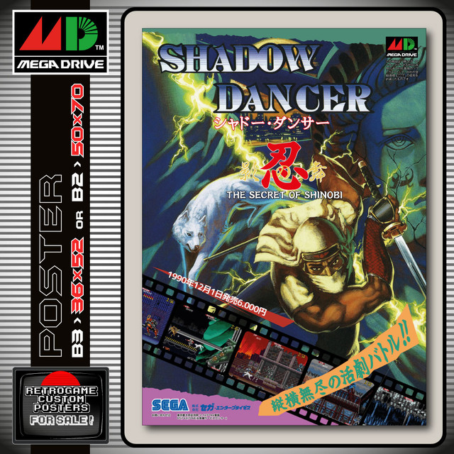 [VDS] Custom Posters for MD / PCE /SF Shadow-Dancer