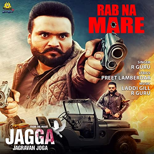 Jagga Jagravan Joga (2020) Punjabi 1080p HDRip 2.2GB ESub DL