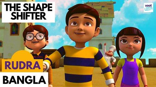 Rudra Bengali Carton Ep (01-03) 27th September 2020 Download Zip