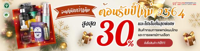 banner-Grom-Phaet2-970x250