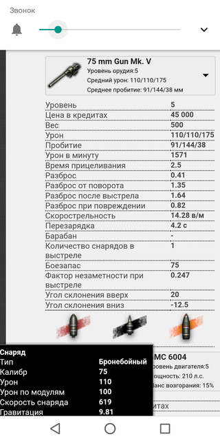 Screenshot-20200813-170929