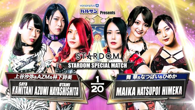 Saya Kamitani, Azumi y Utami Hayashishita vs. Maika, Natsupoi y Himeka
