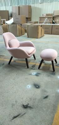 Swoon Lounge Petit Armchair Wood Base