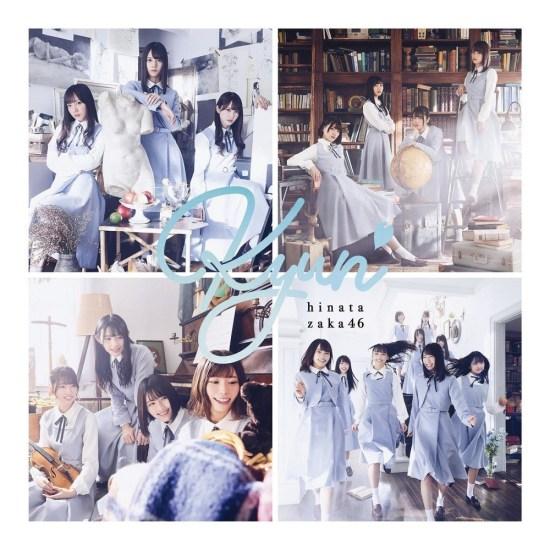 [Single] Hinatazaka46 – Kyun
