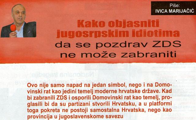 MILANOVI-I-ZDS-1