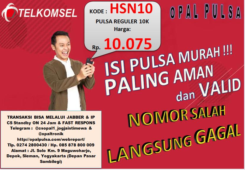 "HSN-TELKOMSEL-PROMO"" border=""0"