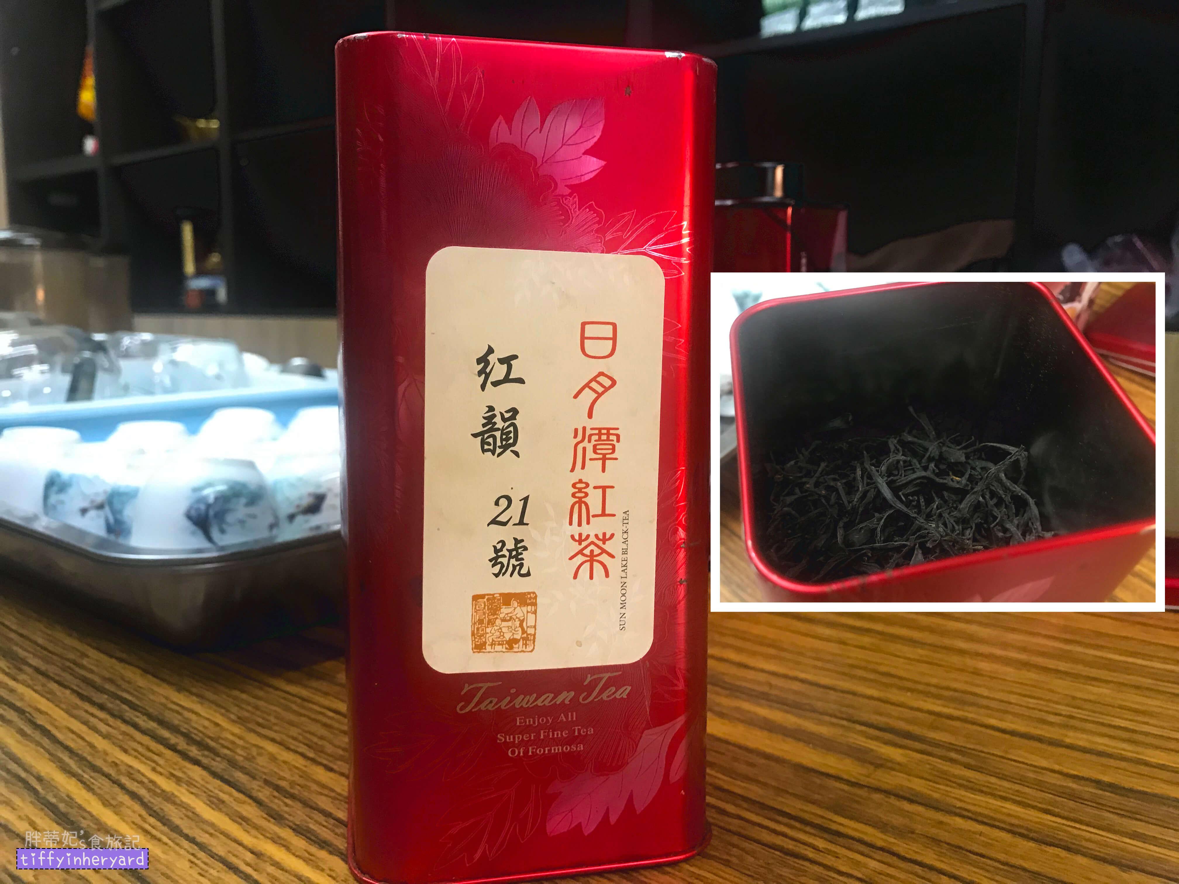 可以更近一步看紅茶茶葉的形狀