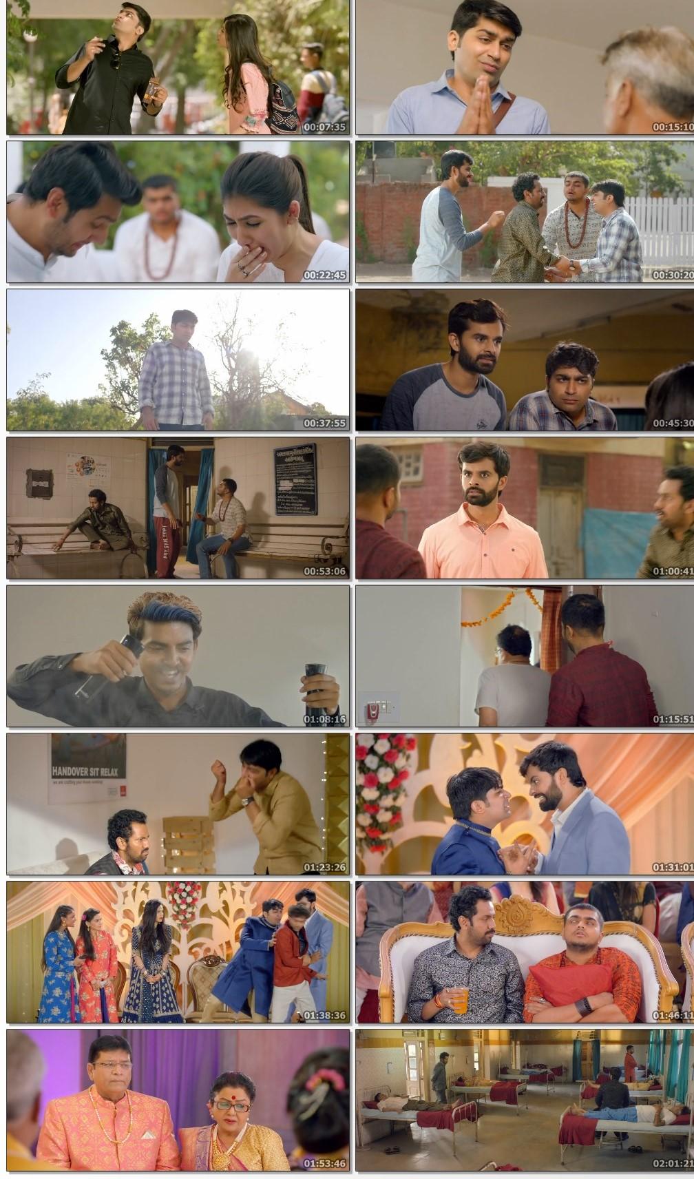Shu-Thayu-2018-l-Gujarati-720p-HDRip-ESub-1-1-GB-mkv-thumbsb0d633635f014e74