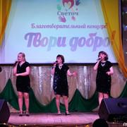 Tvori-Dobro-Koncert-Shilka-30-04-21-119