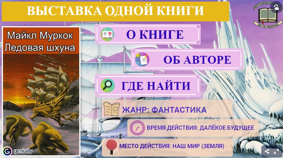 29-03-2021-161248
