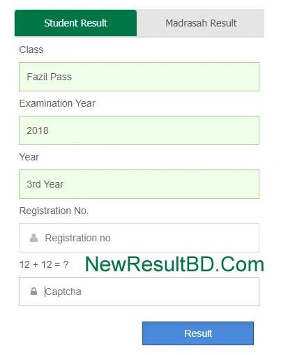 Islamic Arabic University Fazil Result Online Search