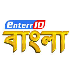Enterr 10 Bangla All Serial 12th  July 2020 Download Premium