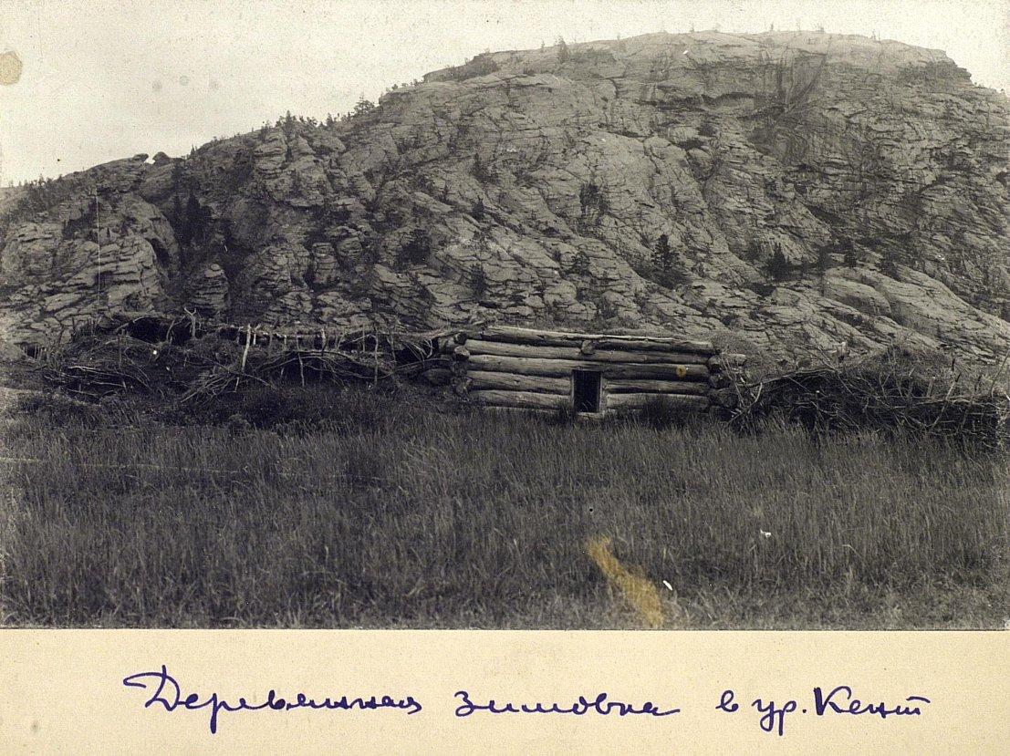 1899-9121.jpg
