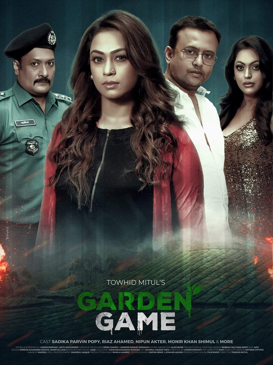 Garden Game (2019) Bengali [Season 01 Complete] – WEB-DL  720P  x264 750MB  Download