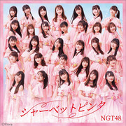 NGT48-Sherbet-Pink-Type-A