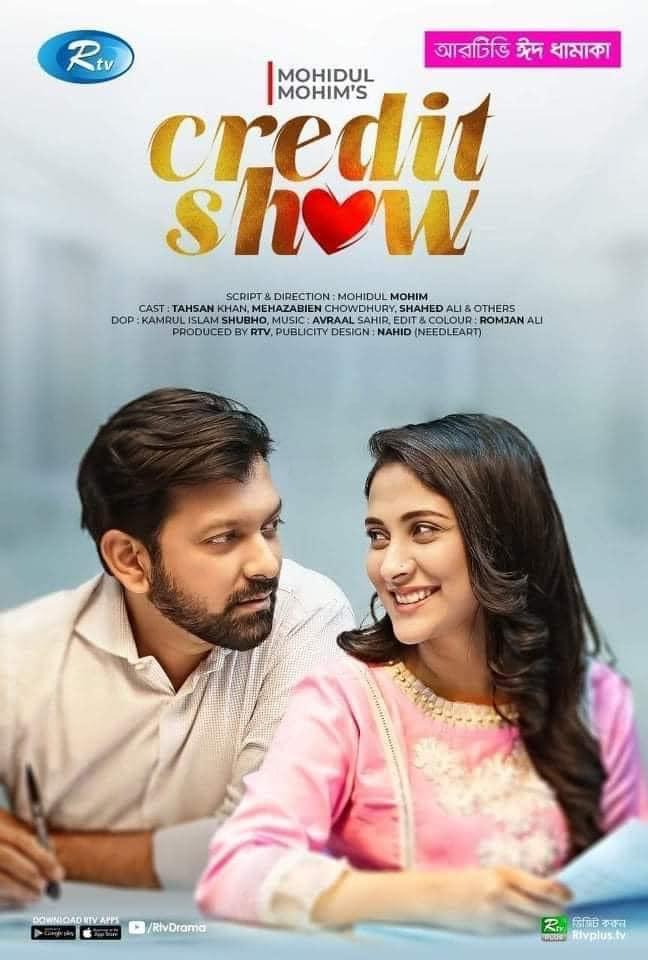 Credit Show (2021) Bangla Full Natok Ft. Tahsan & Mehazabien 720p HDRip Download
