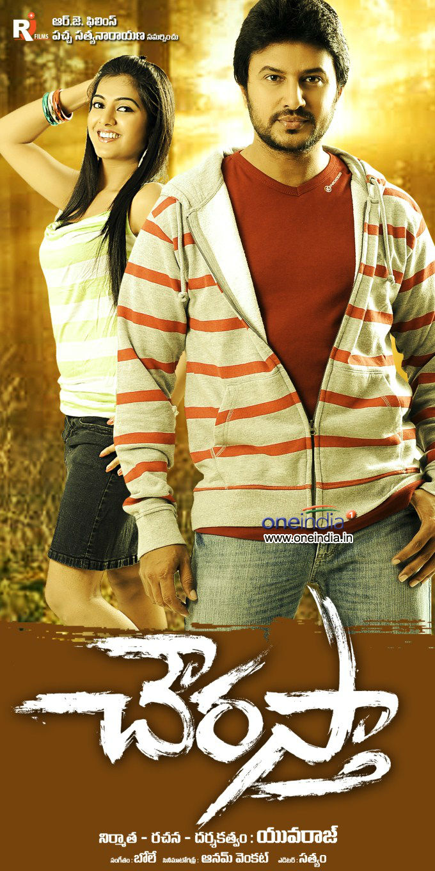 Chowrasta (2021) Hindi Dubbed Movie HDRip 720p AAC