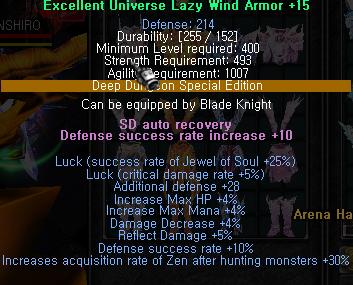 lazy-wind