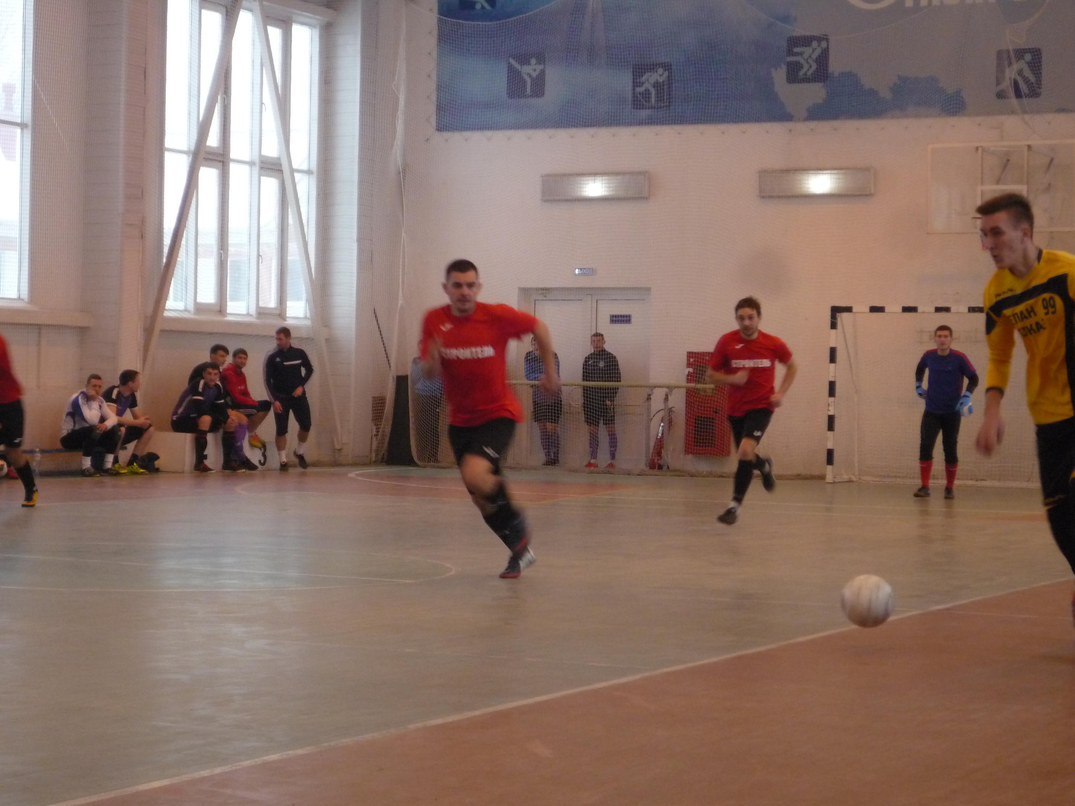 Изображение из альбома Соревнования по мини футболу на кубок главы района