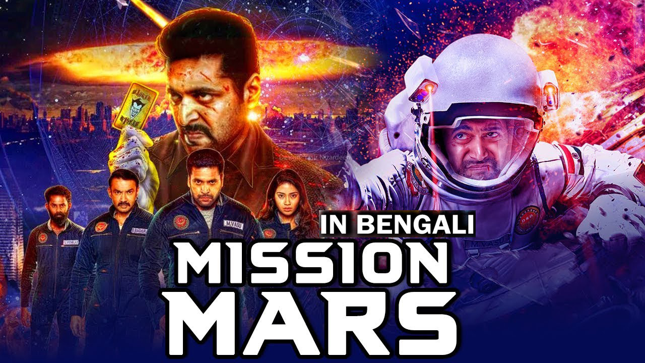 Mission Mars (2020) Bengali Dubbed Full Movie 720p HDRip 800MB MKV