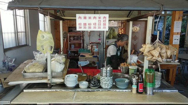 台東的老店