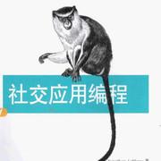 拓撲同構與視頻目標跟蹤(23MB@PDF@OP@簡中)