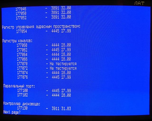 DSC-0315.jpg